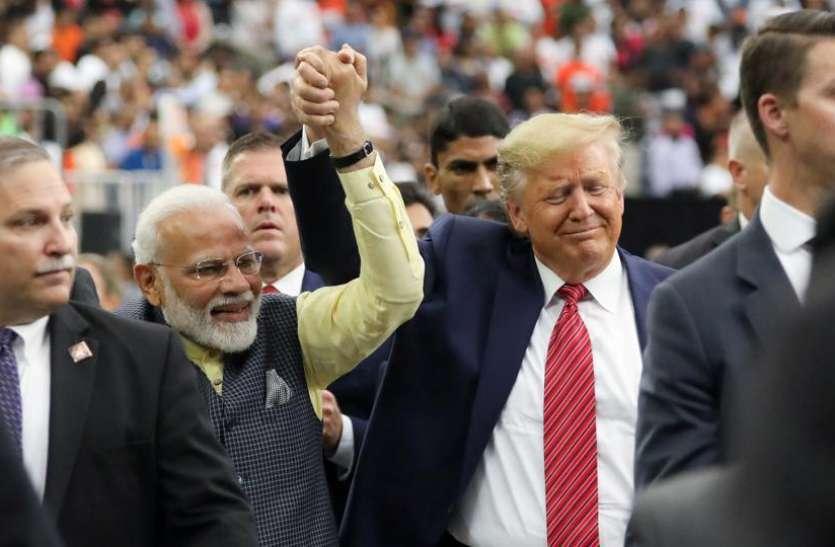 भारत को विशेष दर्जा वापस दिलाएगा 'हाउडी मोदी', तीन महीने पहले ट्रंप ने किया था बाहर
