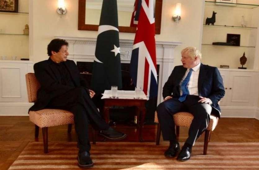 राष्ट्रपति ट्रंप से पहले ब्रिटिश पीएम बोरिस जॉनसन से मिले इमरान खान, कश्मीर मुद्दे पर की बातचीत