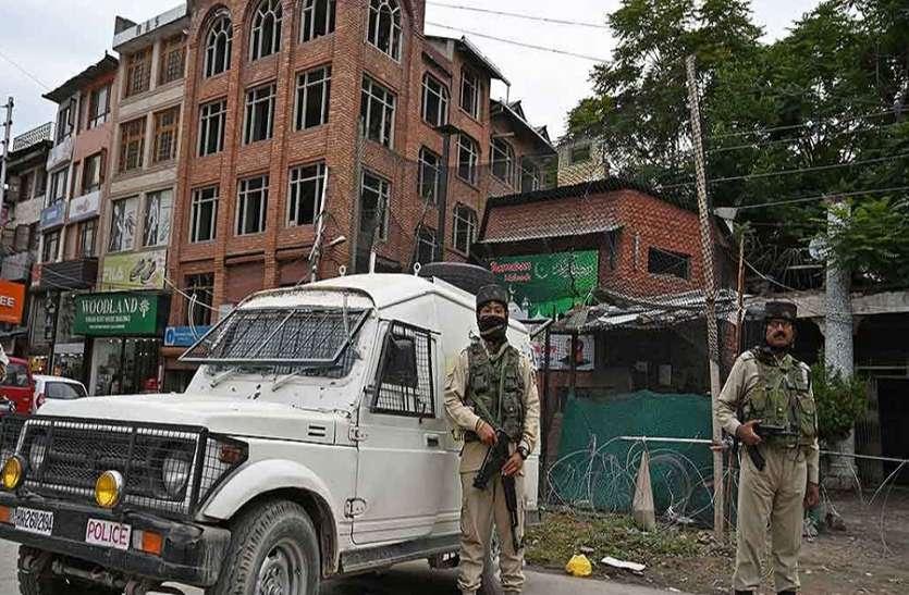 केेंद्र की दरियादिली, दो अलगाववादी कश्मीरी नेता रिहा