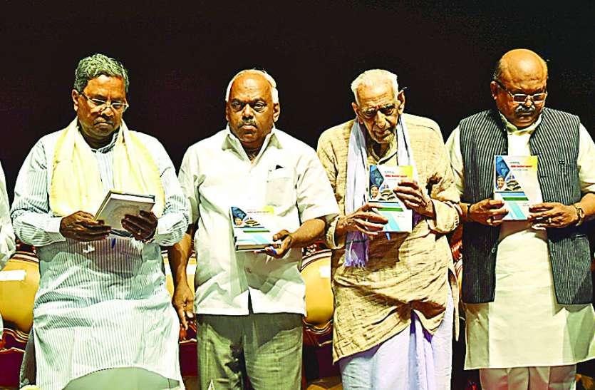 कांग्रेस के इस बड़े नेता के कार्यकाल पर जारी हुई पुस्तक, खुले कई राज