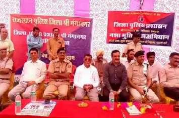 पुलिस ने नशे के लिए बदनाम कालिया गांव में लिखी नई इबारत, लोगों की मदद से गांव को किया नशामुक्त