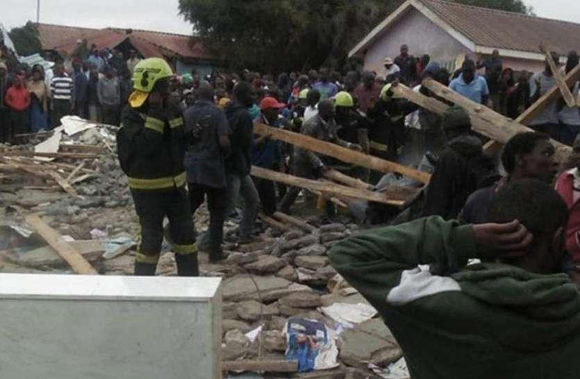 केन्या: राजधानी नैरोबी में एक स्कूल का कमरा ढहने से सात बच्चों की मौत, दर्जनों घायल