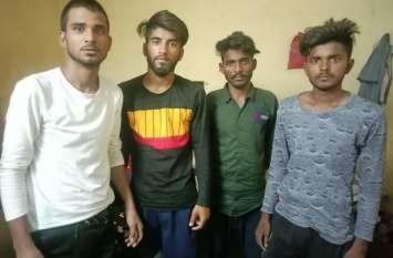 हथियार दिखाकर राहगीरों से लूटपाट करने के आरोपी रिमांड पर लिए, पुलिस पूछताछ जारी
