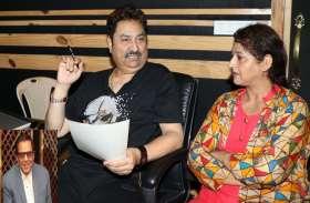 कुमार सानू की आवाज में रिकॉर्ड हुआ धर्मेन्द्र की मूवी 'खली बली' का रोमांटिक गाना, देखें फोटोज