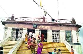नवरात्र में मैहर जा रहे हैं तो ये खबर जरूर पढ़ें