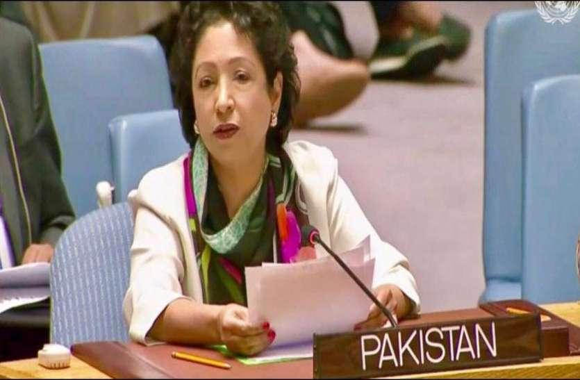 UN में पाक राजदूत मलीहा लोधी ने ब्रिटिश PM जॉनसन को बताया विदेश मंत्री, मांगनी पड़ी माफी