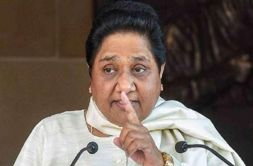 बसपा सुप्रीमो ने लिया सबसे बड़ा फैसला, बीएसपी की राजस्थान कार्यकारिणी को किया भंग, मचा हड़कम्प