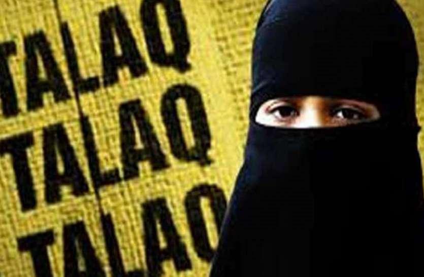 #Tripletalaq पुलिस थाने के बाहर दिया तीन तलाक, बनारस में दर्ज हुआ था पहला मुकदमा
