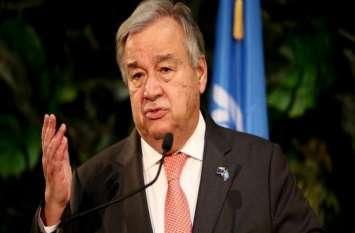 निवेश करने को लेकर संयुक्त राष्ट्र महासचिव ने दी सलाह, कहा - क्लाइमेट एक्शन में करें इंवेस्ट