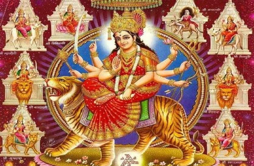 shardiya Navratri 2019: इस बार पूरे नौ दिन की होगी नवरात्रि, दशमी पर बन रहा शुभ संयोग