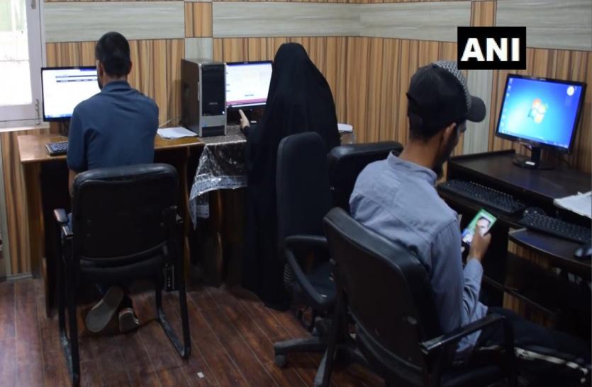 कश्मीरी छात्रों के लिए विशेष सुविधा, घाटी में यहां जाकर चला सकते हैं नेट