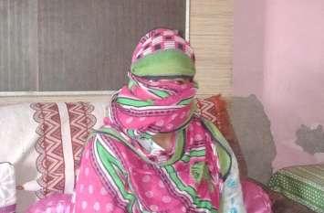 VIDEO: आगरा के हॉस्पिटल मालिक ने टूंडला में विधवा से किया दुष्कर्म का प्रयास, पुलिस ने किया मुकदमा दर्ज