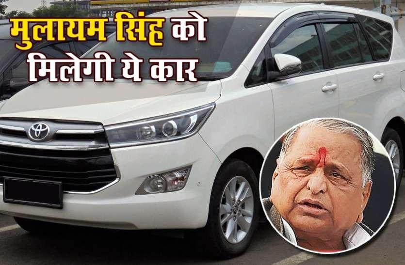 मुलायम सिंह से सरकार वापस लेगी ये लग्जरी कार, बदले में देगी ये सस्ती कार