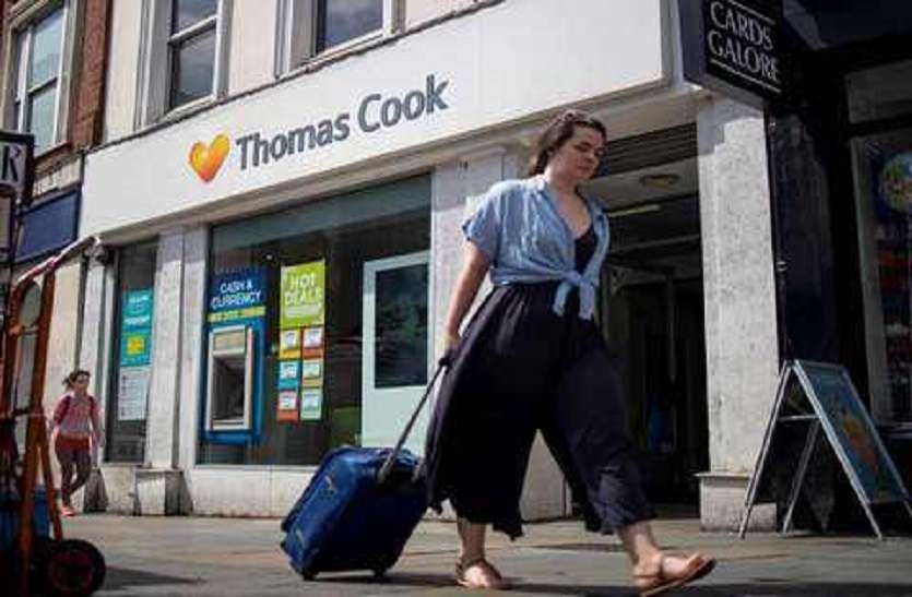 थॉमस कुक ने रोका कारोबार