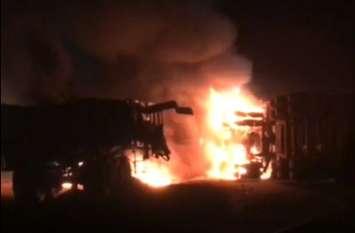दो ट्रोलों में हुई जोरदार भिड़ंत, दोनों के डीजल टैंक फटे, चालक-खलासी जिंदा जले