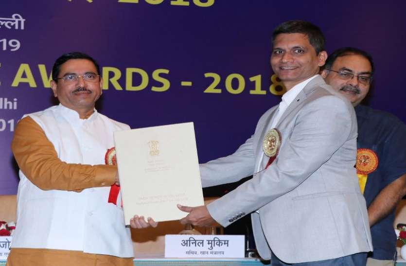 Ahmedabad News: आईआईटी गांधीनगर के प्रो.विक्रांत जैन को मिला नेशनल जियो साइंस अवार्ड