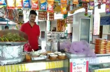 VIDEO दक्षिण भारत की तरह रतलाम स्टेशन पर पत्तों में खाना मिलने की शुरुआत