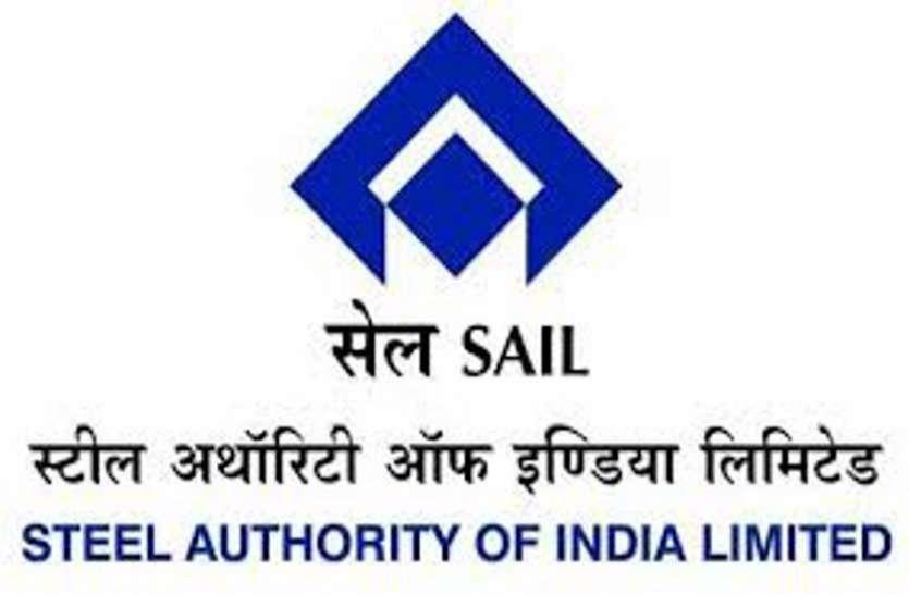 SAIL में दसवीं पास वालों के लिए निकली भर्ती, सैलेरी 46 हजार रुपए