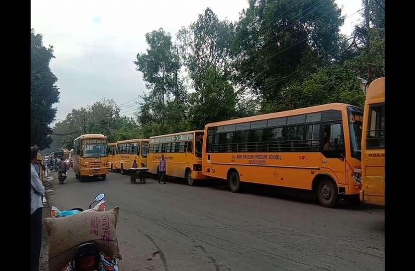 School Bus Policy : नियम तोड़े तो मिलेगी नौकरी से छुट्टी