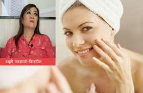#Beautytips बदलते मौसम में कैसे रखें त्वचा का खास ख्याल