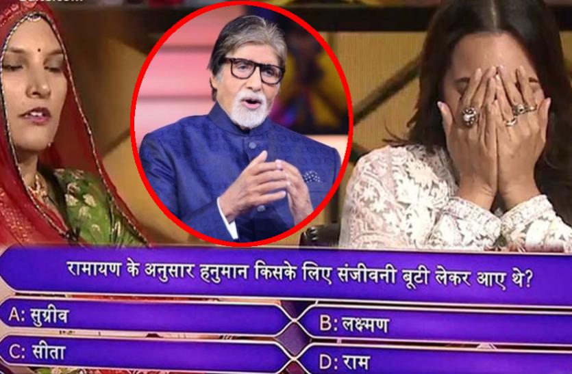 अमिताभ बच्चन ने शेयर किया 'बुद्धिमान-मूर्ख' का सुविचार, लोगों ने पूछा-सोनाक्षी को बचा रहे हैं क्या, सर