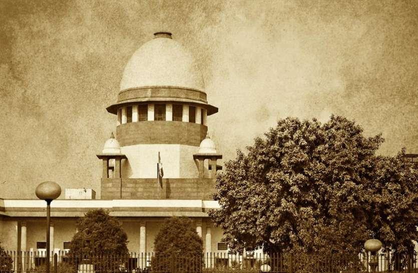 कर्नाटक विधानसभा स्पीकर वी हेगड़े को सुप्रीम कोर्ट ने जारी किया नोटिस, अगली सुनवाई 25 को
