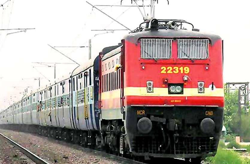 लो जी, अब रेलवे Train टिकट पर भी GST और सर्विस चार्ज की मार, मुसाफिरों को देना पड़ रहा अतिरिक्त 27 रुपए