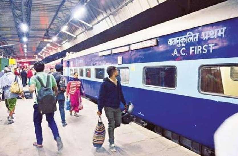 बड़ी खबर: 30 सितंबर से यह ट्रेन रहेगी निरस्त, 35 ट्रेनों का मार्ग बदला गया