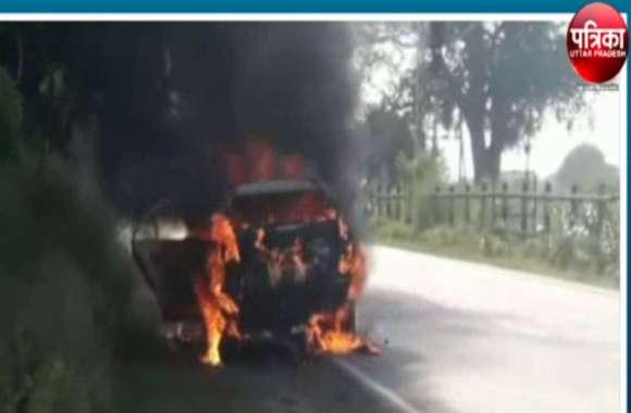 शॉर्ट सर्किट से कार में अचानक लगी आग, बाल बाल बचे लोग