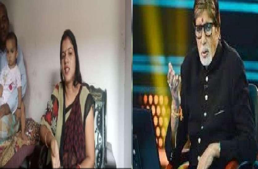 जानिए क्या होगा जब मिलेंगे दो गंगा किनारे वाले, महानायक अमिताभ बच्चन की यादें हो जाएंगी ताजा