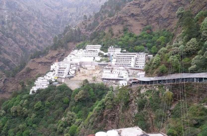 जम्मू-कश्मीर: माता वैष्णो देवी के पुरानी गुफा के होंगे स्वर्णिम दर्शन, घाटी में बदलेगी मंदिरों की सूरत