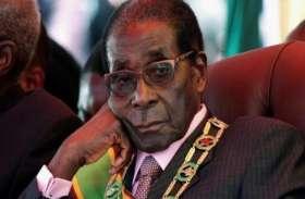 जिम्बाब्वे: कैंसर की वजह से हुआ था पूर्व राष्ट्रपति रॉबर्ट मुगाबे का निधन