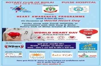 World हार्ट डे पर 95 FM तड़का के साथ करें स्पेशलिस्ट डॉक्टरों से दिल की बात, Video
