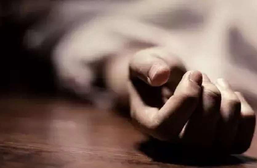 बेटी लापता, पिता ने की आत्महत्या, ये थी वजह