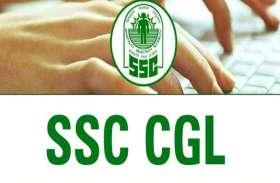 एसएसी सीजीएल टियर 2 Answer Key 2019 जारी, ऐसे करें चेक