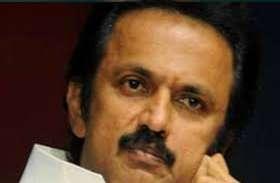 Tamilnadu : डीएमके पार्टी महापरिषद चुनाव स्थगित