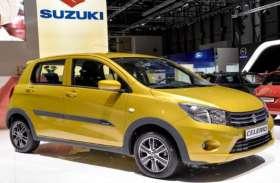 ये हैं भारत की सबसे सस्ती CNG कारें, माइलेज देती हैं सबसे ज्यादा