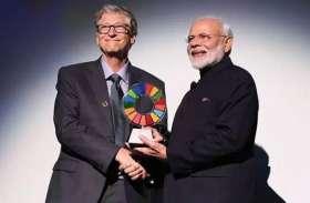 पीएम मोदी को मिला ग्लोबल गोलकीपर अवॉर्ड, बोले- स्वच्छ भारत को जनआंदोलन बनाने वालों का सम्मान