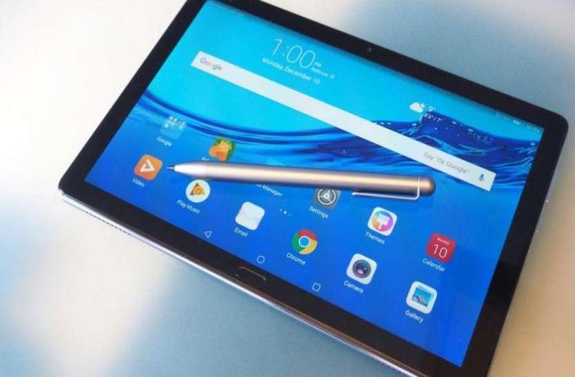 Huawei MediaPad M5 Lite टैबलेट भारत में हुआ लॉन्च, जानें कीमत और फीचर्स