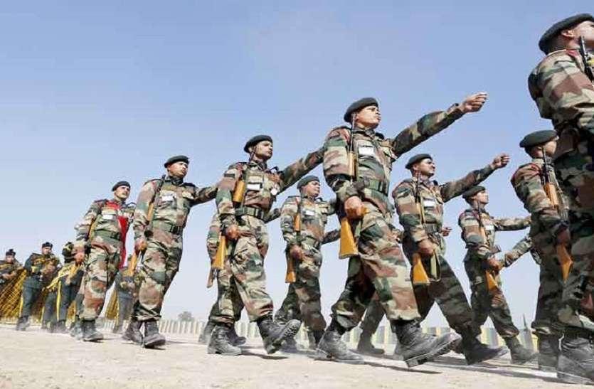 Government Job : भारतीय सेना में होने वाली है बंपर भर्तियां, विशेषज्ञों ने दिए सफलता के टिप्स