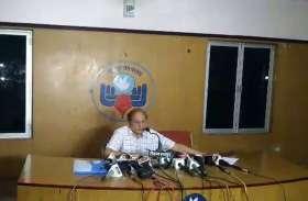नान घोटाले के मुख्य आरोपी शिवशंकर भट्ट को ईडी ने जारी किया समन