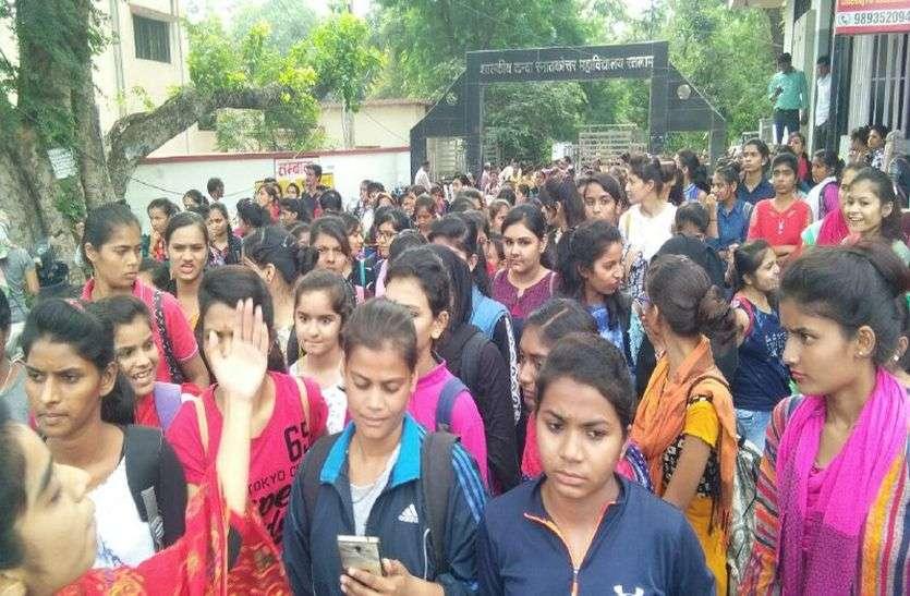 gang raped in Ratlam