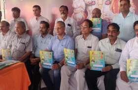 RSS का संगठन सेवा भारती करा रहा श्रीराम कथा, यहां पढ़िए पूरा कार्यक्रम