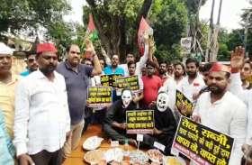 महंगाई को लेकर सपा का अनोखा प्रदर्शन, नेताओं ने कहा- बीजेपी सरकार से लोग त्रस्त