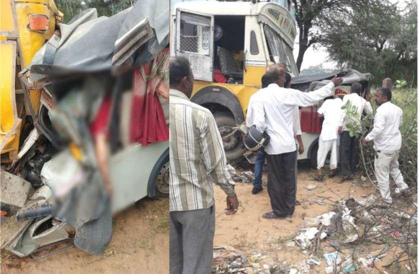 जयपुर: ट्रेलर-जीप के बीच ज़बरदस्त भिड़ंत, 7 लोगों की दर्दनाक मौत, घटनास्थल पर मचा कोहराम