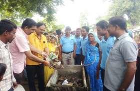विधायक, जनपद अध्यक्ष संग अफसरों ने थामी झाड़ू, शहर से लेकर गांव को चमकाया अधिकारी-कर्मचारियों ने किया श्रमदान