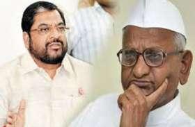 sharad pawar ED: अण्णा और शेट्टी भी पवार के समर्थन में दी क्लीन चिट