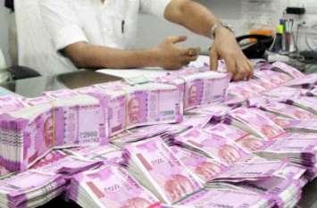 दिवाली से पहले सरकार हर व्यक्ति के इस खाते में डालेगी इतना पैसा, ऐसे करें चेक