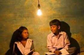 सौभाग्य समीक्षा में बोले डीएम, हर घर तक पहुंचाए बिजली