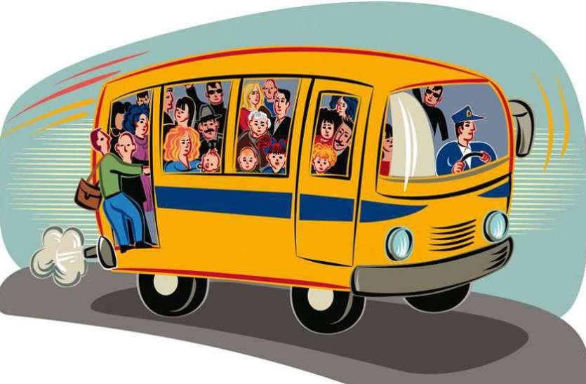 दिल्ली और यूपी से कंडम वाहन लाकर बना रहे स्कूल बस, पुलिस को सूचना नहीं दे रहे स्कूल प्रबंधन